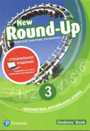 New Round-Up. Level 3. Student's Book. Special Edition