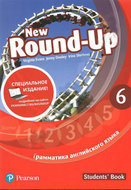 New Round-Up. Level 6. Student's Book. Special Edition