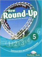 Round Up Russia 5. Student's book