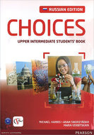 Choices Russia. Upper-Intermediate. Student's Book