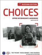 Choices Russia. Upper-Intermediate. Workbook (+ Audio CD)